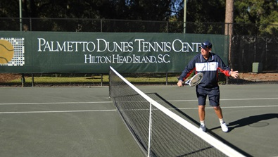 Nearby Palmetto Dunes Tennis Center